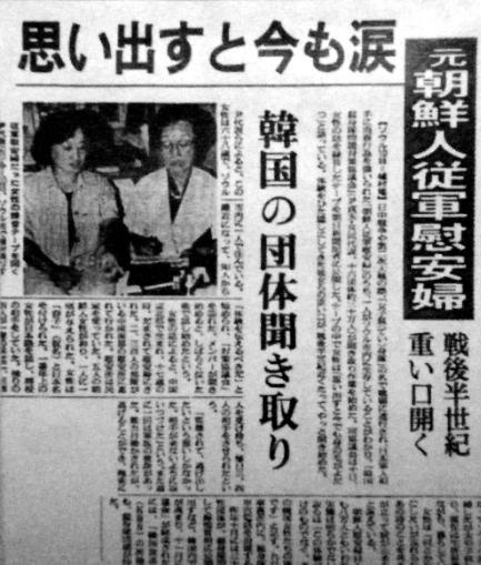 釜山従軍慰安婦・女子勤労挺身隊公式謝罪等請求訴訟