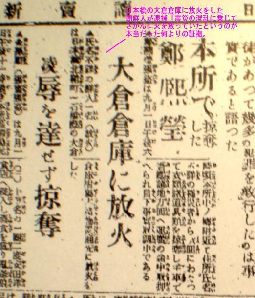日本でのレイプ犯罪、犯人はたいてい韓国人か中国人 [無断転載禁止]©2ch.netYouTube動画>30本 ->画像>84枚