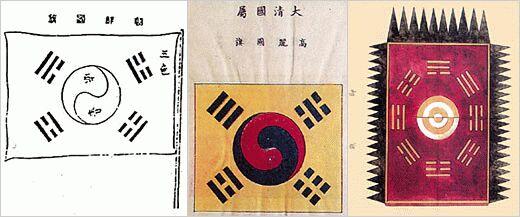「高句麗は中国の属国」米国レポートに韓国政府激怒!! 「アメリカは友好国ではなくなった」と反論
